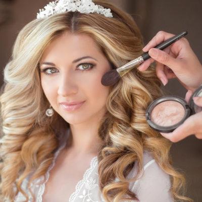 Свадебный макияж в лобне